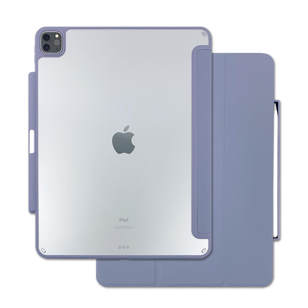 라이노 클리어 쉴드 플러스 태블릿PC 케이스  아이패드프로12.9 4세대  리플렉스 블루업
