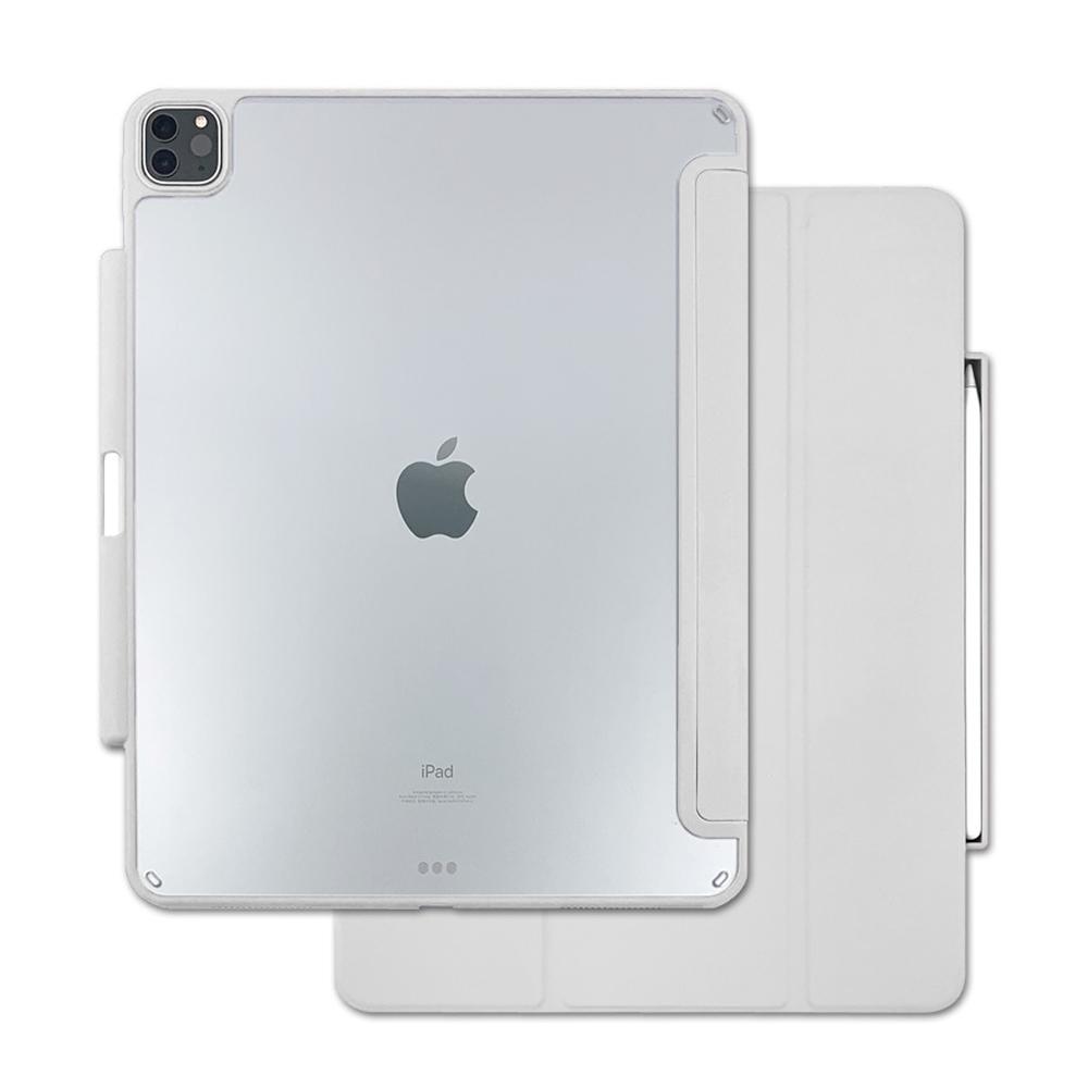 라이노 클리어 쉴드 플러스 태블릿PC 케이스  아이패드프로12.9 4세대  라이트 그레이