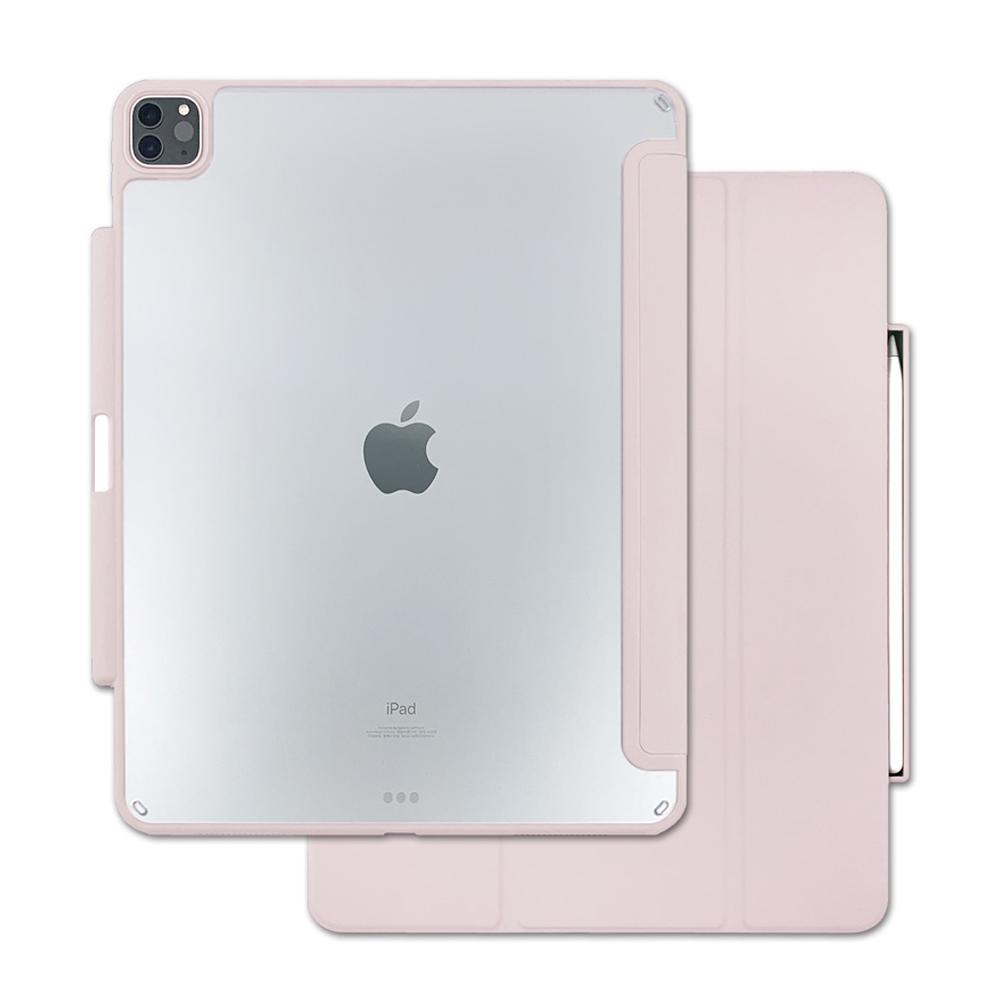 라이노 클리어 쉴드 플러스 태블릿PC 케이스  아이패드프로12.9 4세대  핑크샌드