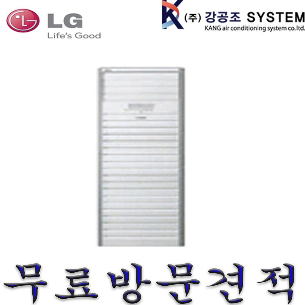 LG 휘센 냉난방기 스탠드 시스템 에어컨 PW0831R2SR 23평