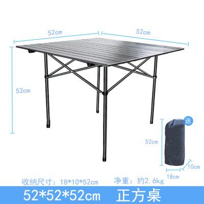 [해외] 경량 접이식 캠핑 테이블 바퀴달린집 감성캠핑용품 팀버리지 다이소 코스트코 롤테이블