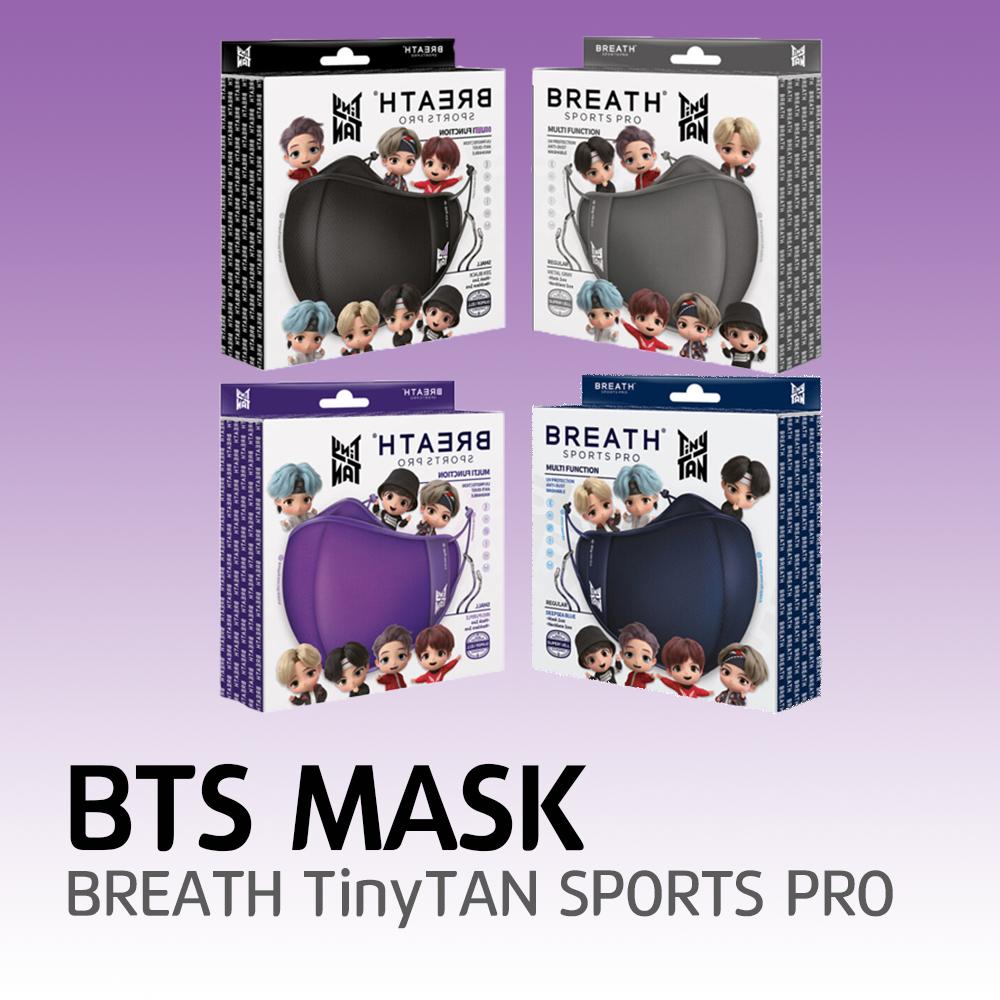 BTS 마스크 타이니탄 에디션- 브레스 타이니탄 스포츠 프로 마스크+스트랩/브레스실버 BTS  연예인 빨아쓰는 마스크