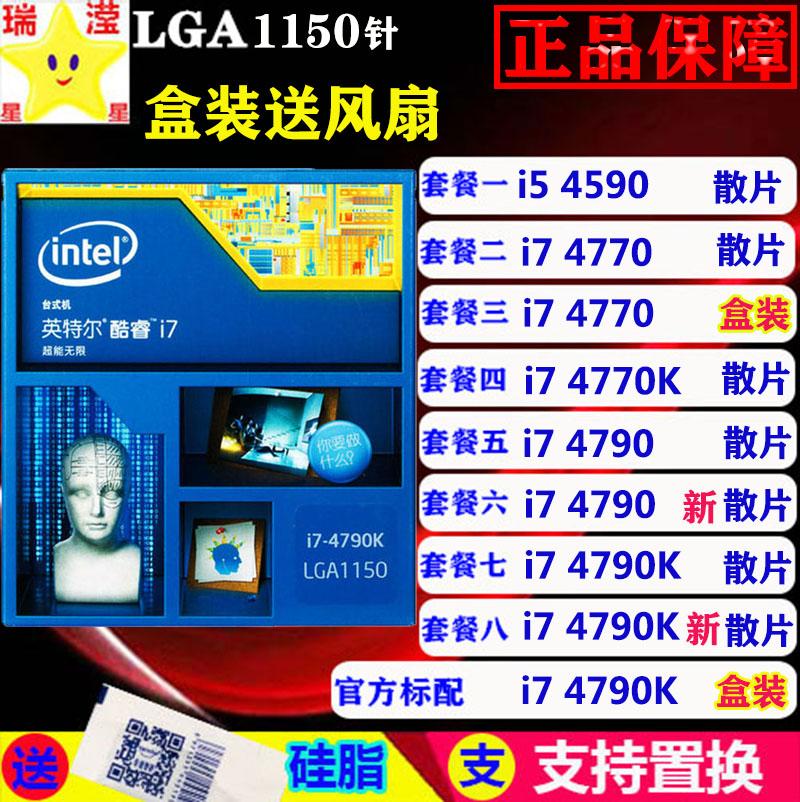 [해외] CPU 4590 4790K i7 i5 4690 4790 4770 4570 I7 4  {포장 종류:01 패키지 A}