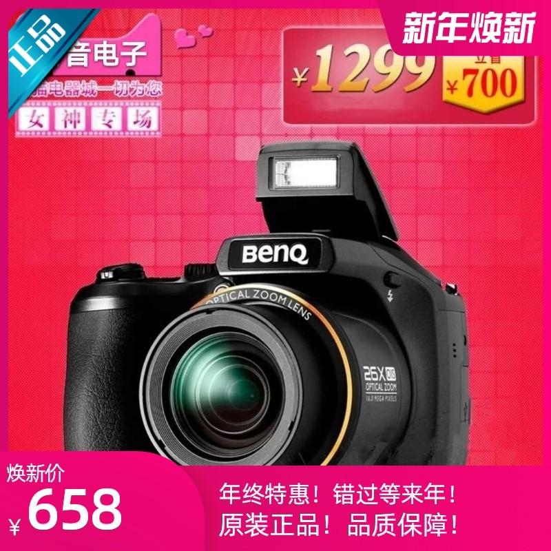 [해외] 재택 학습 다기능 웹캠 Benq/BenQ GH650 망원 디지털 카메라 16메가픽셀 26배 광변화 HD 손떨림 보정 카  레드【공식 정품 재고】  공식 표준