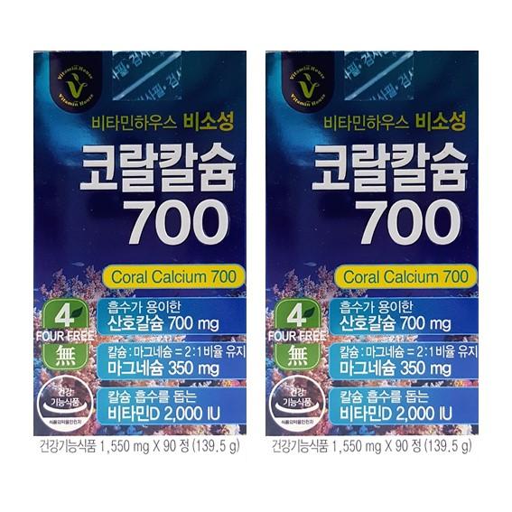 비타민하우스 코랄칼슘700 180정 (3개월분)