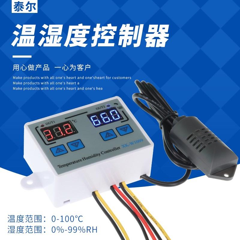 [해외] 무한상점 XKW1099 스마트 데지털 온습도 조절가능 마이크로 컴퓨터 통제함 고정밀도 온난 다습하고 있다  DC12V