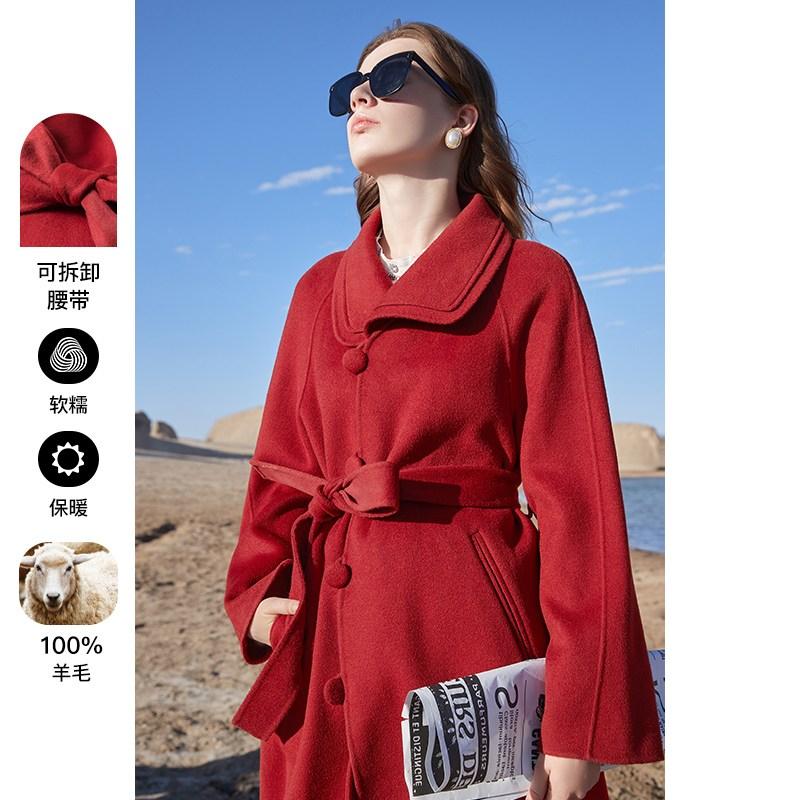 [해외] 여자겨울코트 삼색 2021겨울 뉴타입 라펠카라 단배열단추 양면모직 코트 전체양모 루즈핏롱 외투여성  C01-빨간색  T02-160/84A/M