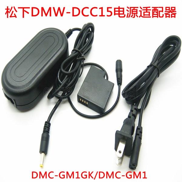 [해외] 파나소닉 DMC-GM1 GM1 전원 어댑터DMW-BLH7E 더미 배터리 커넥터 외장 전원 공급