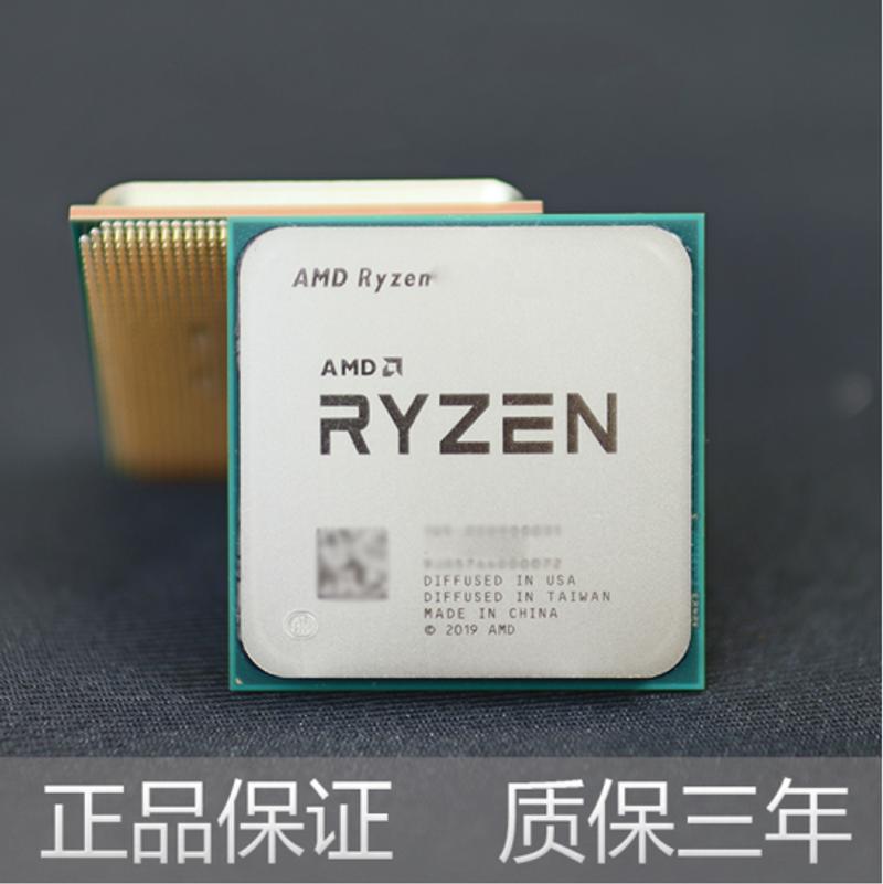 [해외] JG AMDR3-2200 5-2400G 2600 2700X 5600G  가성비 CPU
