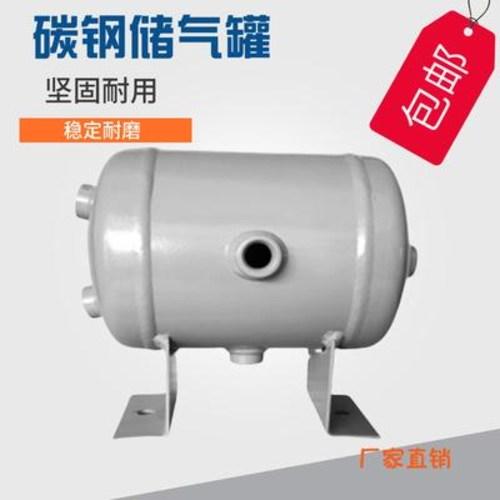 [해외] 1마력 미니 소형 콤프레샤 추천 [품질보증 8년] 미니어처 탱크 3L 공기압축펌프
