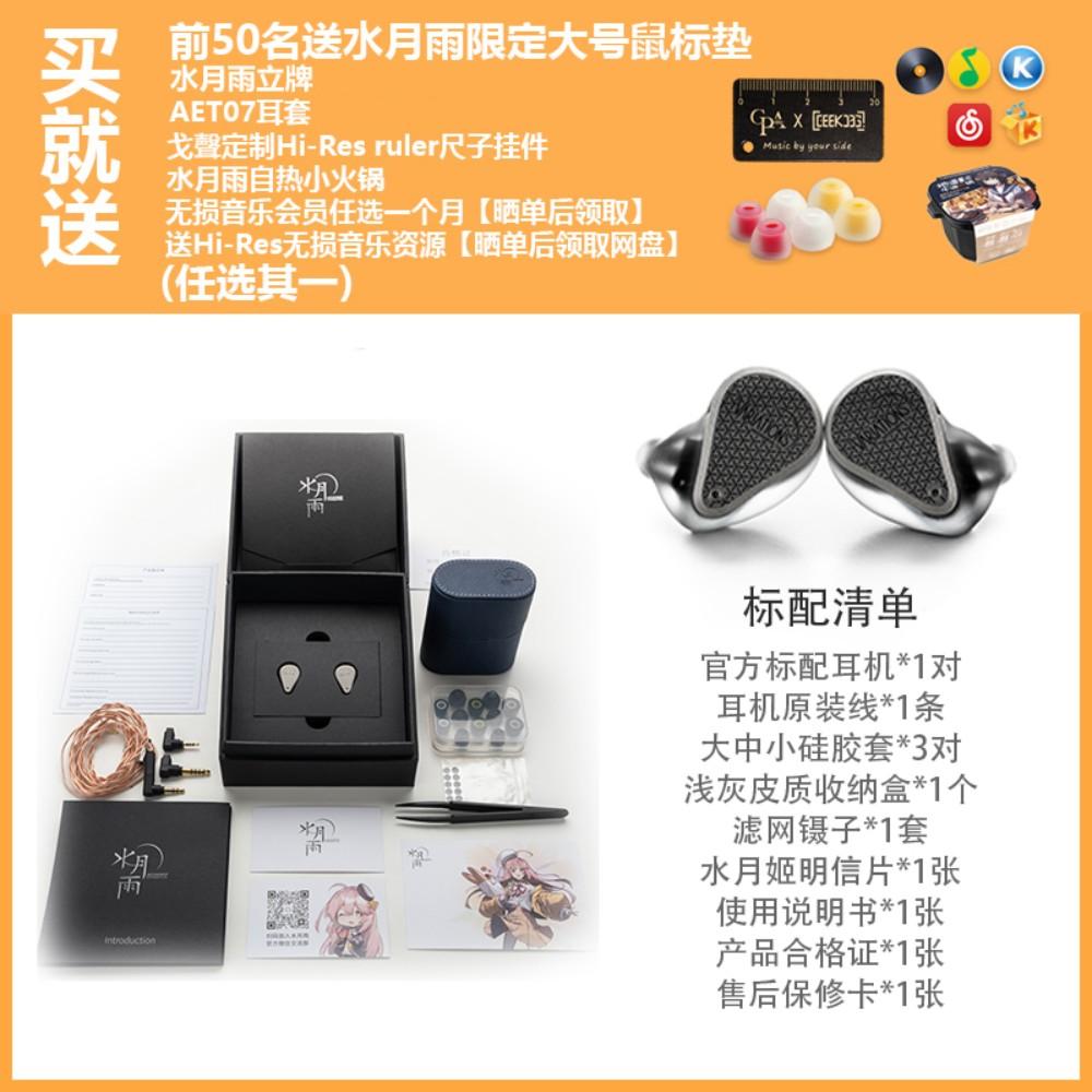 [해외] [수월우] Variations 1DD 2BA 2EST moondrop 하이파이 인이어 이어폰 베리에이션 바리에이션  공식 정품