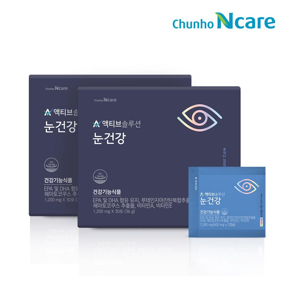 [천호엔케어] 액티브솔루션 눈건강 30포 2박스