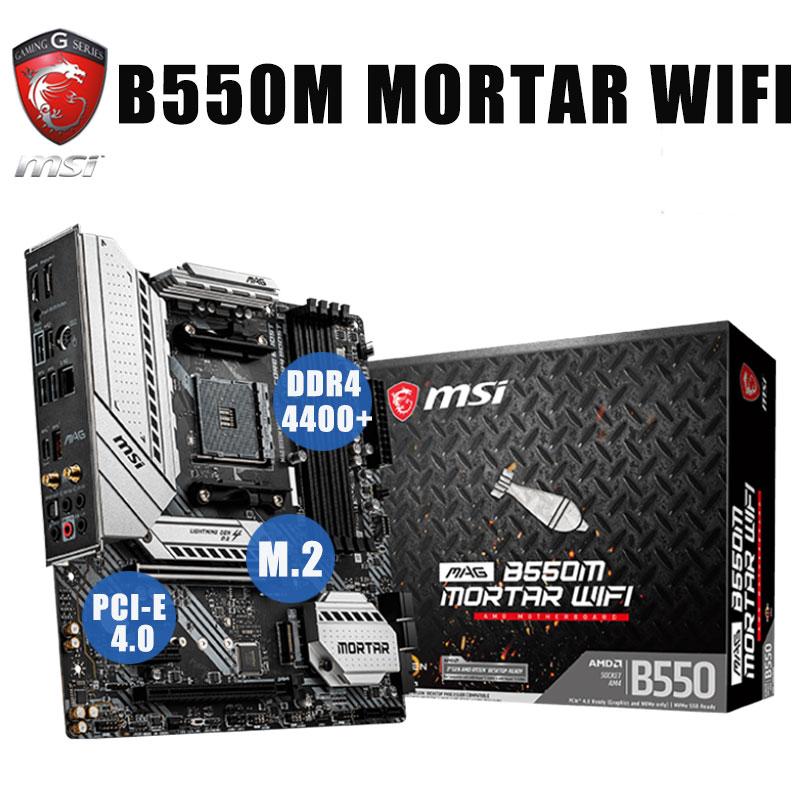 [해외] MSI MAG B550M MORTAR WIFI AMD CPU용 메인보드  B550M 박격포 WIFI AMD B550