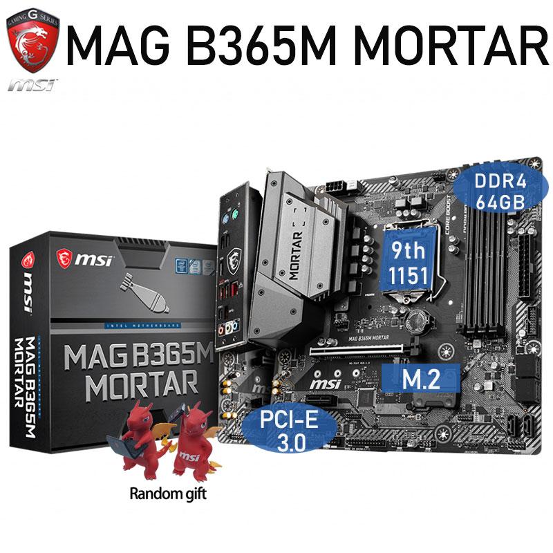 [해외] MSI MAG B365M MORTAR 인텔 CPU용 메인보드 인텔 B360 MAG B365M 박격포 New