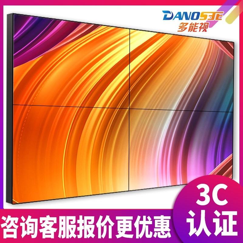 [해외] 멀티비전 46 49 55인치 LCD 접합 화면 삼성 LG 모니터 대형 스크린 TV 벽 led 디스플레이  {옵션:단일상품}