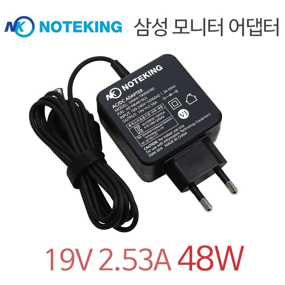 삼성 C27JG54 C27G54T 모니터 어댑터 케이블 19V 2.53A 48W 호환