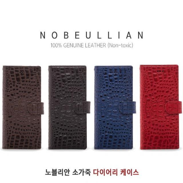 갤럭시노트1(E160) Nobeullian가죽케이스-B07 OCR426241