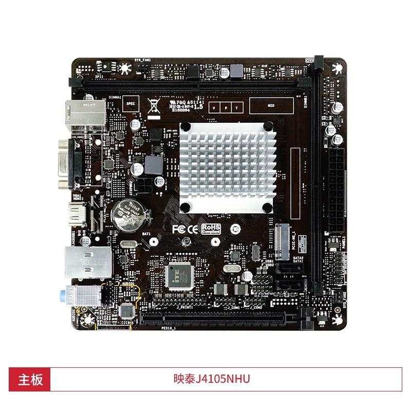 [해외] JG Biostar J4105NHU 마더보드 ITX Intel 쿼드 가성비 메인보드  {색상 분류:J4105NHU}