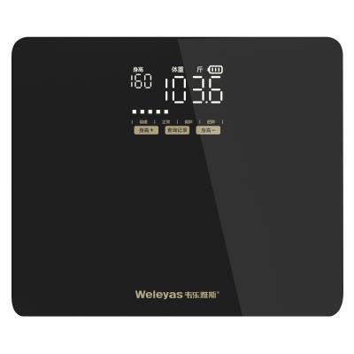 [해외] 벨라야스 체중계 가정용 정확 인바디 체중계 오래사용 무게 전자저울 고정밀도 자동센서체중계 기 충전  로즈 골드  USB 충전