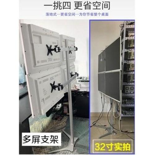 [해외] 듀얼 노트북 모니터 거치대 데스크탑 재택근무 플렉서블 4 6개 더 4개 많은 컴퓨터