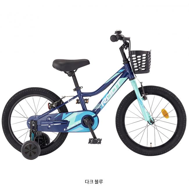 삼천리자전거 루트 18인치 다크블루 아동 자전거
