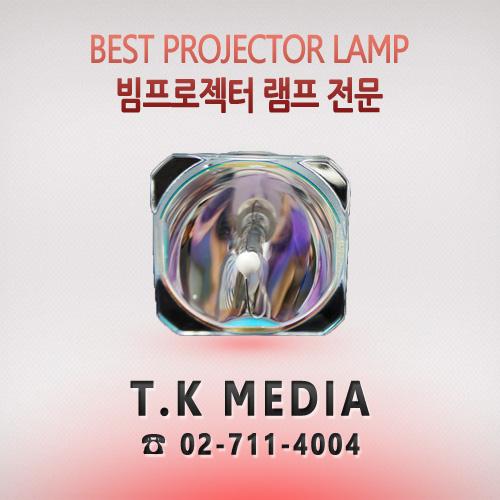 [VIVITEK] XX5810005600 프로젝터 램프 DW284ST