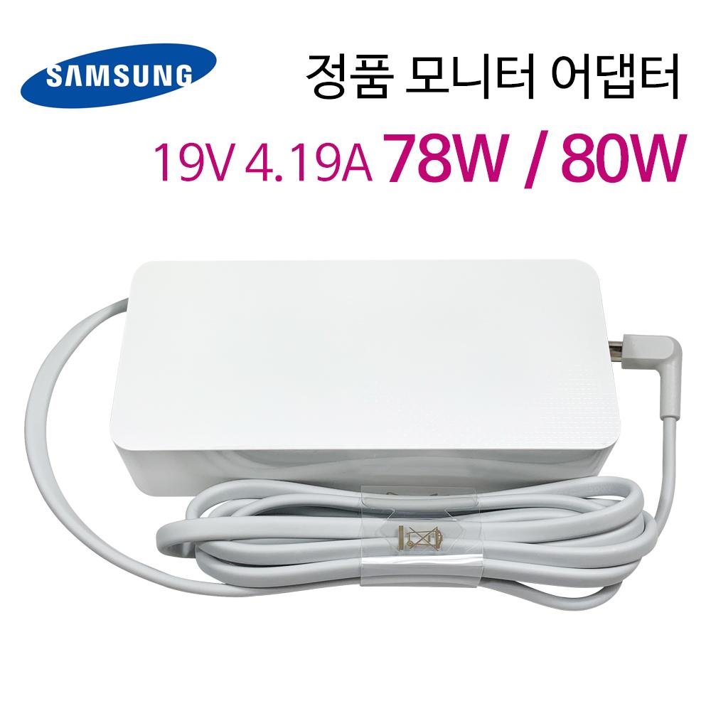 삼성 C32JG50F S34J550 S32R750Q S32R752Q 모니터 정품 어댑터 케이블 19V 3.10A 59W 호환