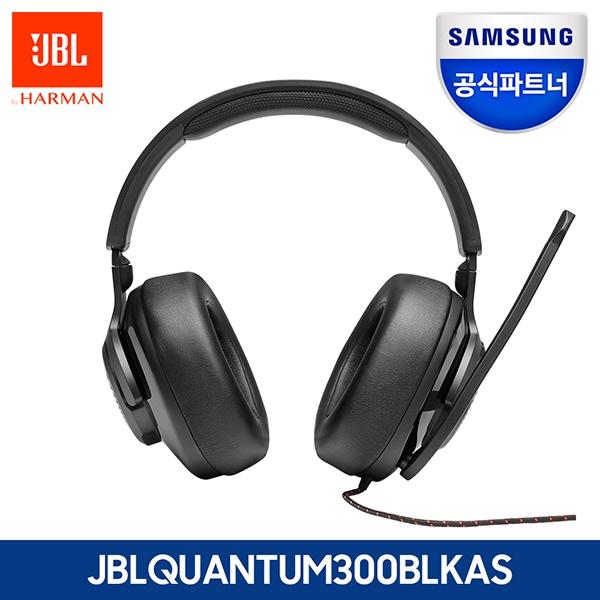 two1mall 프리미엄 헤드셋 [JBL] [헤드셋] JBL QUANTUM 300 [가상 7.1CH] 유선(USB) / 고정식마이크 헤어밴드형  메인사진  679238