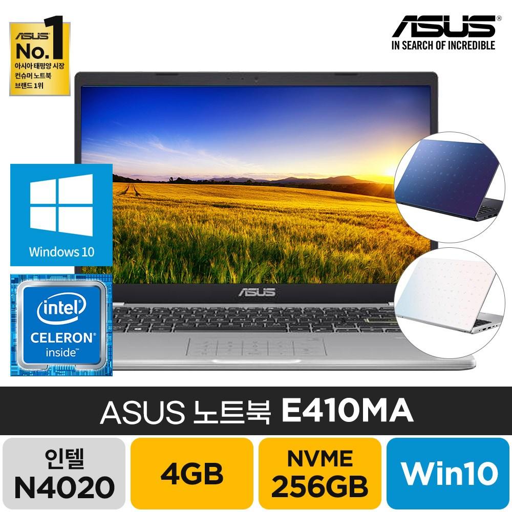 ASUS E410MA 윈도우 온라인수업 게임 주식 저가 업무용 학생 싼 가성비 노트북  {제품사양:램4GB/SSD256GB/Win10S}  {색상:E410MA-EK143TS(화이트