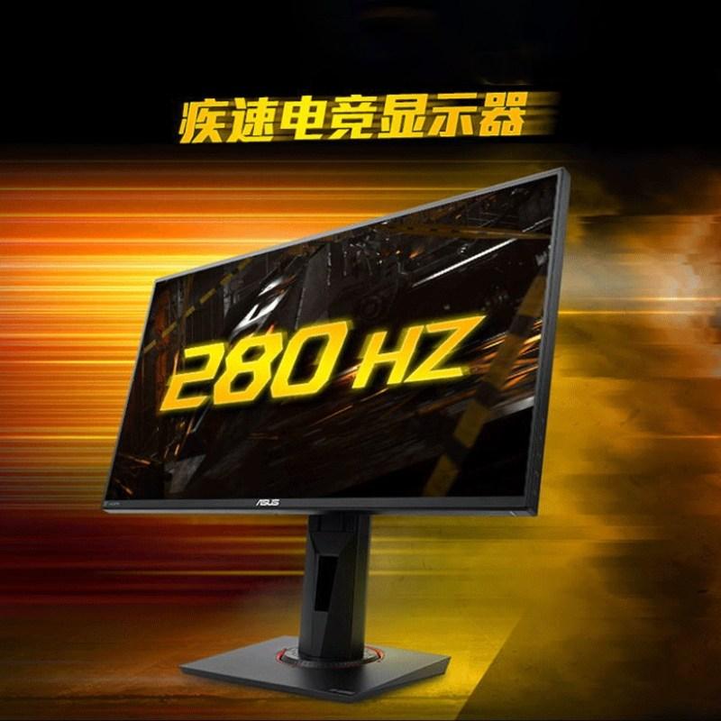 [해외] ASUS VG258QM 24.5인치 게이밍 240/280Hz 0.5ms 게이밍 모니터 XL2546  {색상 분류:VG258QM}  {포장 종류:공식 표준}