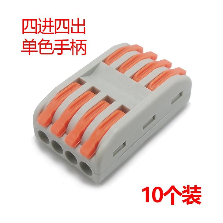 [해외] 10 개 SPL4 고속 배선기 3V사가미 출 PCT24 모터 단