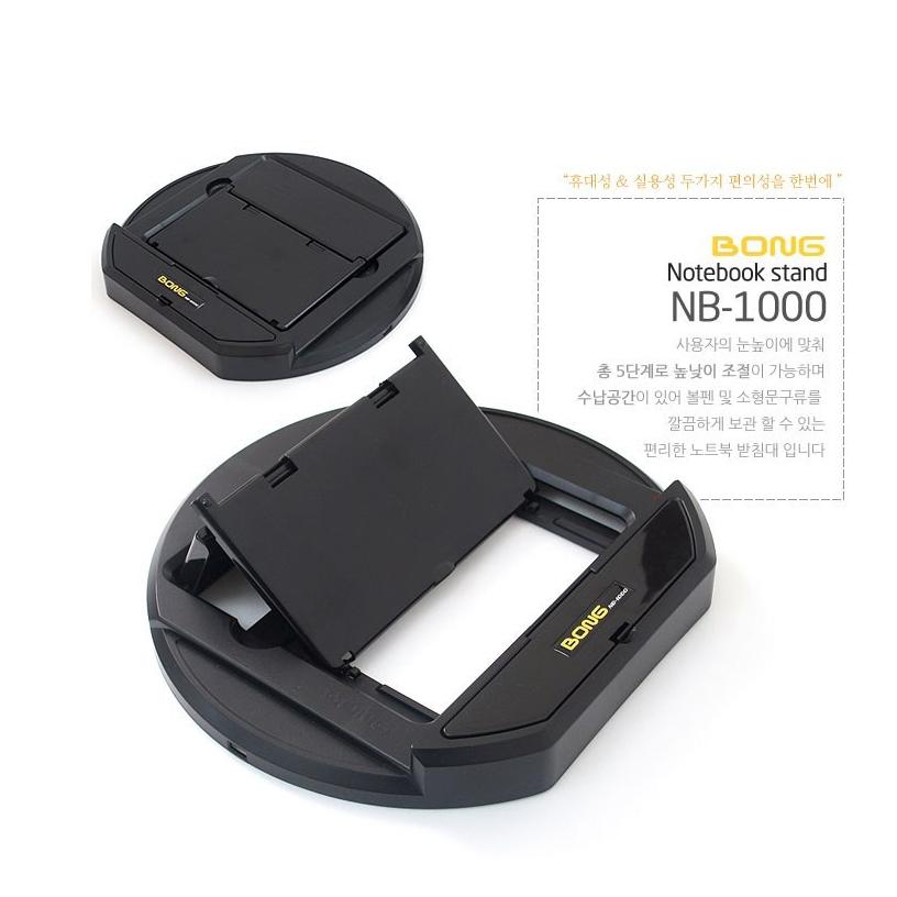 위드씨엔에스 편안한 업무와 학업을 위한 노트북 받침대(USB 미포함)