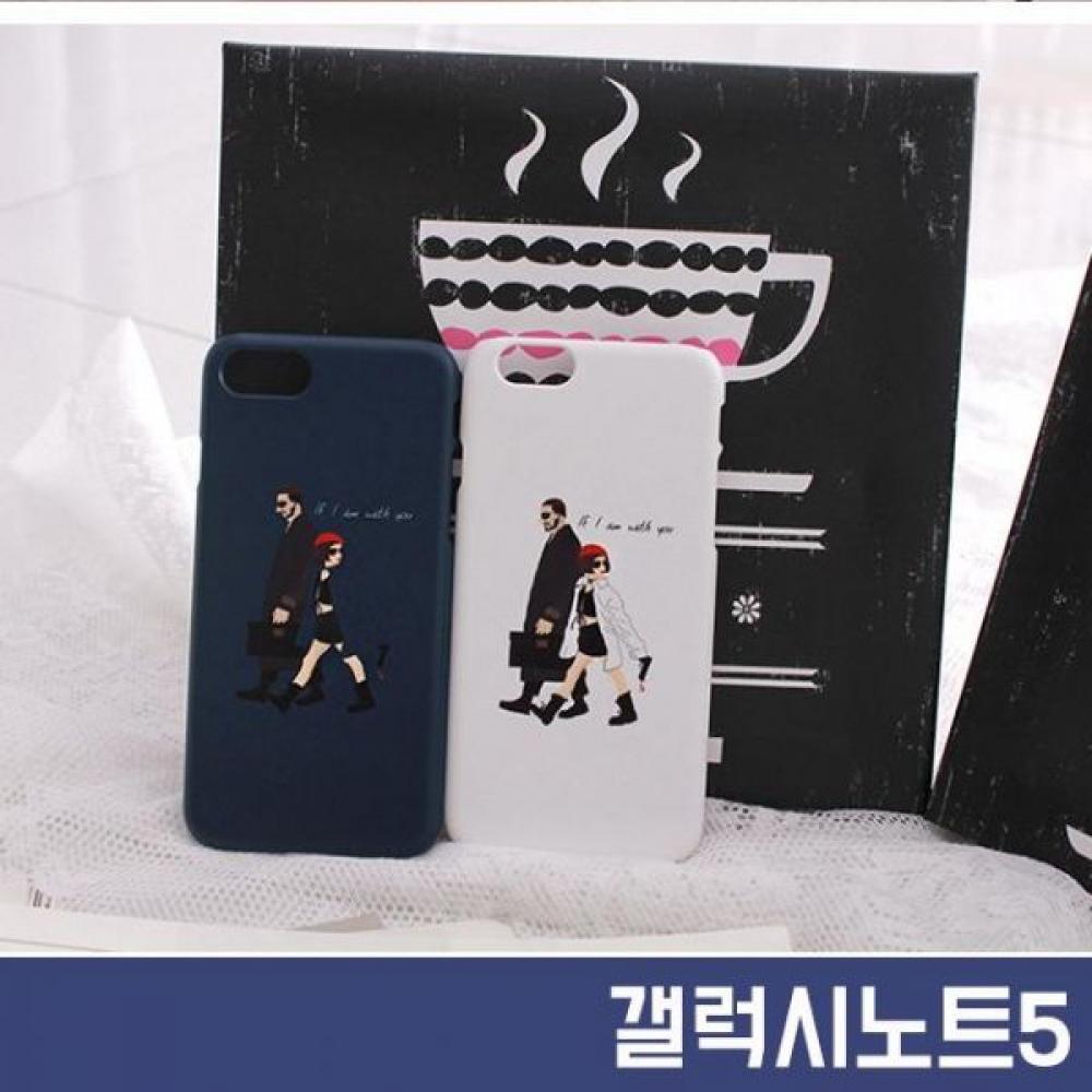 얀 하드 케이스 커플 유앤아이 슬림 N920 갤럭시노트5 다이어리형 AME714232