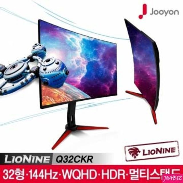 리오나인 Q32CKR WQHD 144Hz 게이밍모니터 무결점  본상품선택