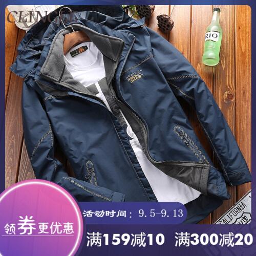 호외침커스풍 겉옷에 보온  가을겨울방수운동 등산용 바람막이 암파란색 M(5981) 600801