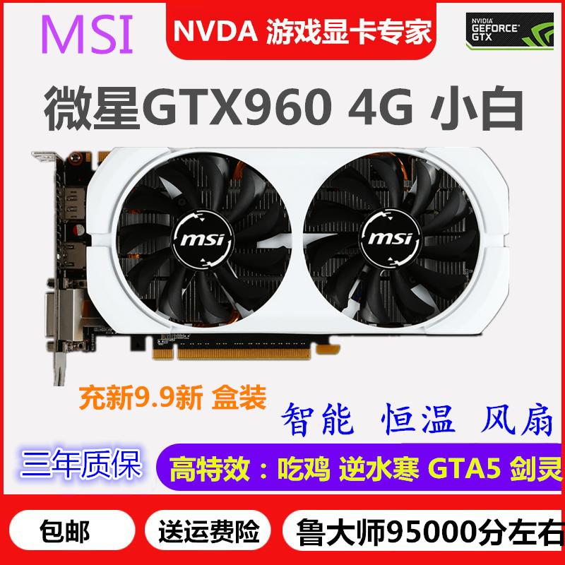[해외] 그래픽카드 rtx3070 rx570중고 3060 지포스gtx1660super  4GB
