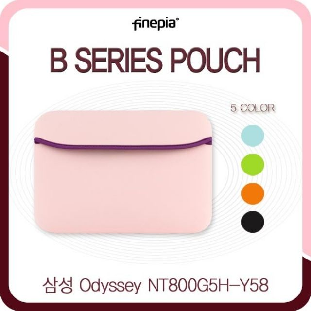양면KP-016 Odyssey 삼성 네오프랜 양면 파우치 JYW18BC9F 태블릿 NT800G5H-Y58용 노트북 잠수복 핑크 외 4가지옵션  오렌지