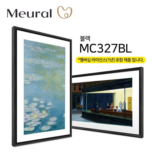 넷기어 뮤럴(Meural) 디지털 캔버스 액자 27인치 (1년 멤버십 포함)