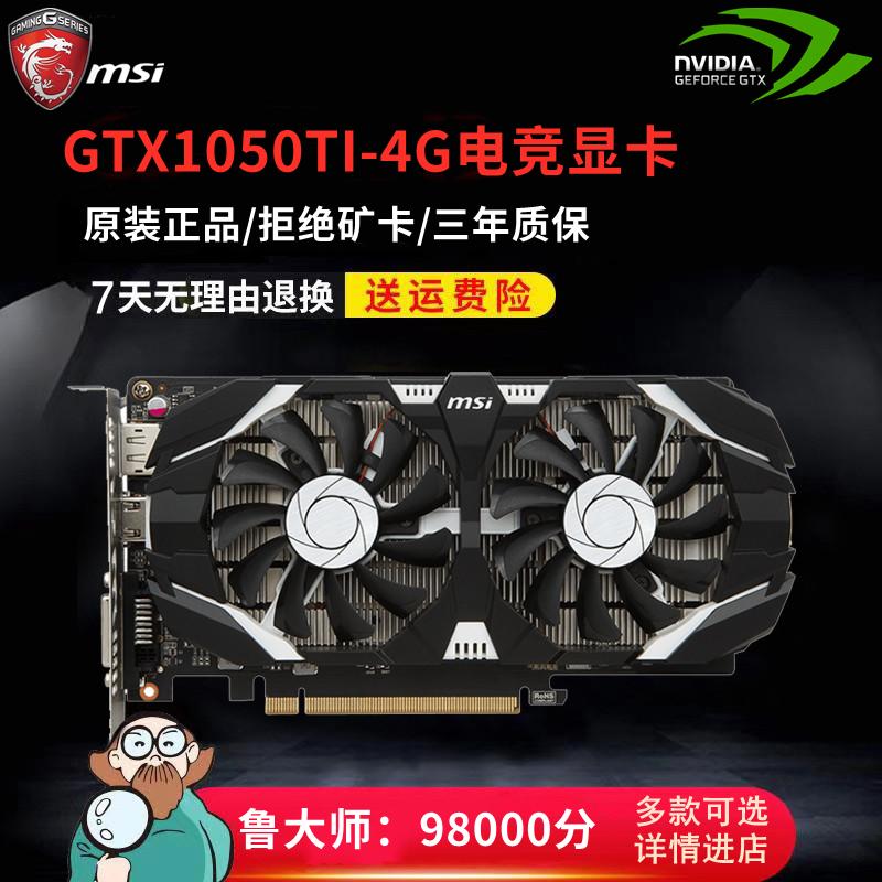 [해외] 에이수스 GTX1050 2G1050TI 4G1060 3G 6G 게임 그래픽카드 베그 추천 글카 엔비디아 지포스  2GB