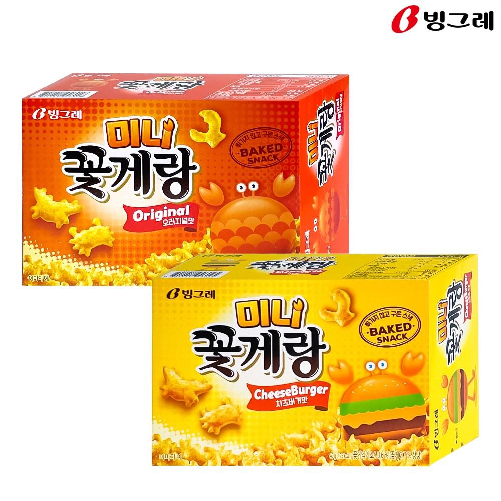 빙그레 미니 꽃게랑 오리지널맛 40g / 치즈버거맛 40g  1개