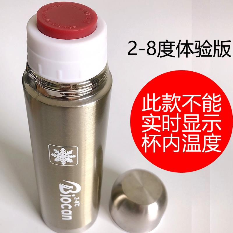 [해외] 웰빙가드 저냉각 저축 박스 야외 이모 섬소박 인슐린 냉장케이스 눈시림없는 가정용  2-8헤아리다 체험판 (무 온도 현시