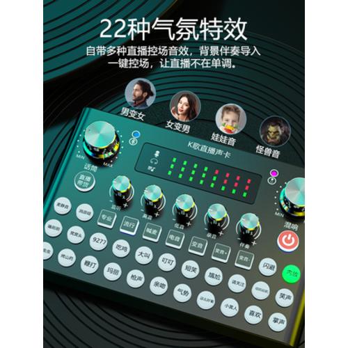 [해외] 배그 레이저 채팅용 사운드카드 라이브 전용 세트 모바일 PC 범용 파워 앵커 장비 노래  {색상 분류:21 F007P+105 핸들+마이크 거치대+}  {패키지 이름:오류 발생시 문