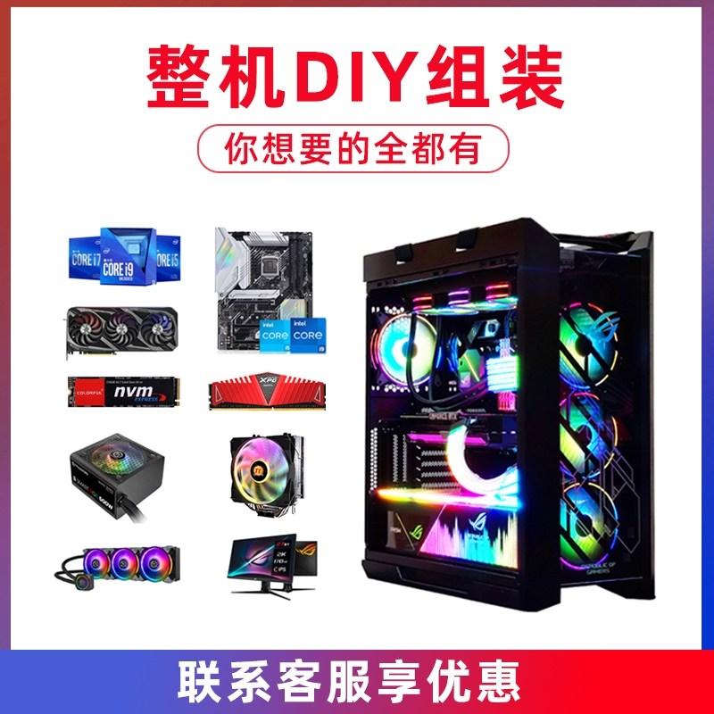 [해외] Intel i7 10700KF 11700KF 10700K 11700K 박스형 프로세서 B460 B560 PLUS WiFi 헤비 gunner Z590 마더보드 CPU 세트 11세대