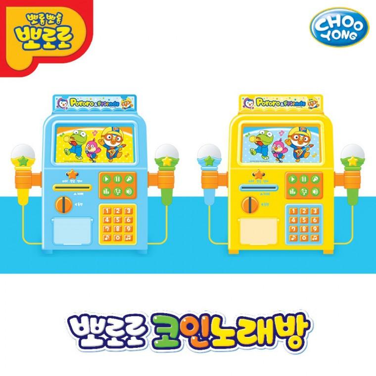 주영아이 뽀로로 코인노래방 (랜덤1개)  상세페이지 참조