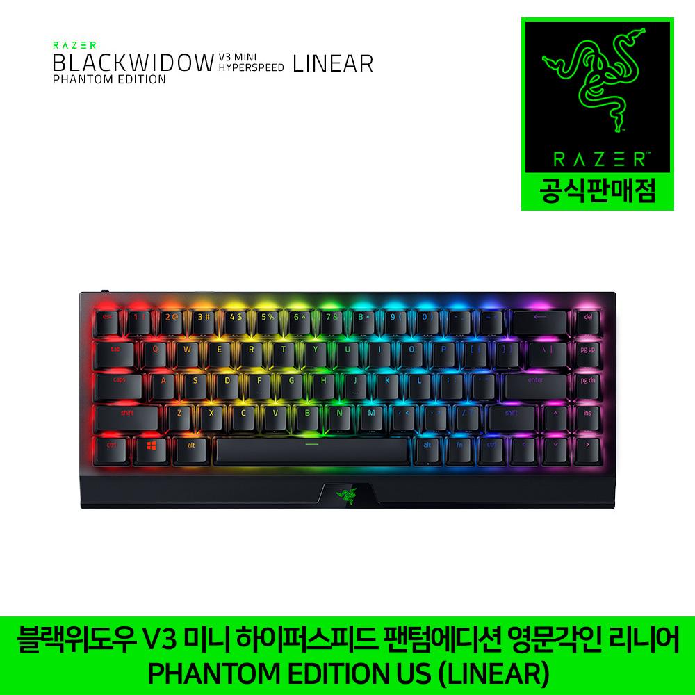 레이저 블랙위도우 V3 미니 하이퍼스피드 팬텀에디션 리니어 영문각인  RAZER BLACKWIDOW V3 MINI HYPERSPEED PHANTOM EDITION US LINEAR