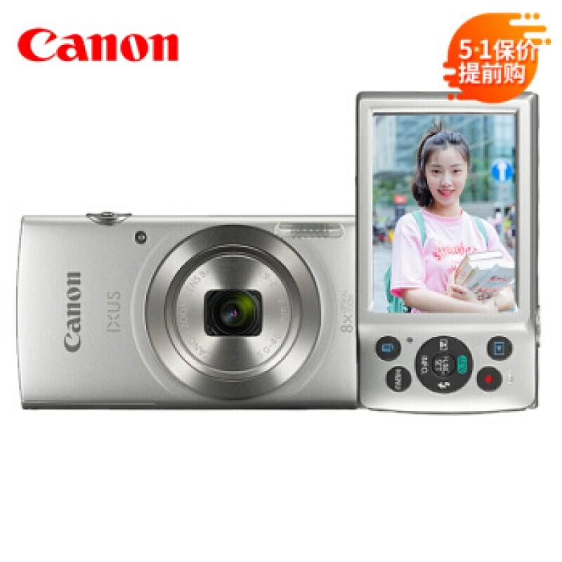 캐논 디지털 카메라 / 가정 여행 카메라 / 기계 / Ixus  실버 공식 표준 IXUS175