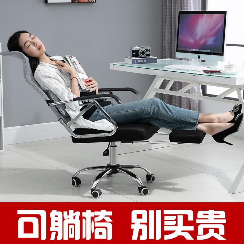 [해외] 사무실의자 사무용의자 컴퓨터의자 공부방의자  컴퓨터 의자 홈 시트 사무실 의자 편안한 앉아 리프트 의자 사무실 의자 등받이 라이브 회전 의자 리클라이닝