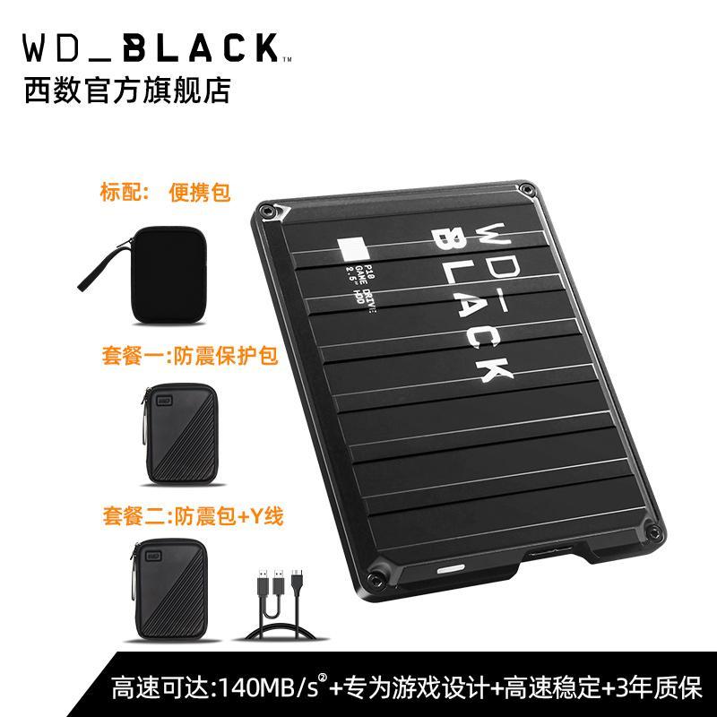 [해외] WD Western Digital WDBlack P10 모바일 하드 드라이브 2t 게임 하드 드라이브 2tb 고속 외장 PS4 pro 게임 모바일 기계 Xbox one 컴퓨터 PS