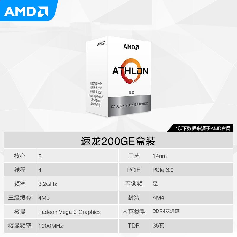 [해외] JG AMD 라이젠 3200G 3400G 4350G 4650G 4750G  가성비 CPU