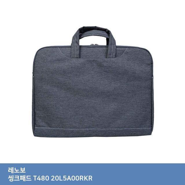 BVT950269 라임마트 20L5A00RKR 씽크패드 레노보 가방.. ITSB T480 KH201